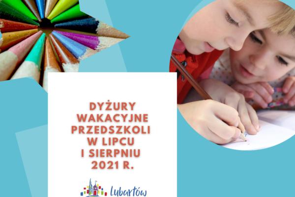 Miniaturka artykułu Dyżury wakacyjne przedszkoli w lipcu i sierpniu